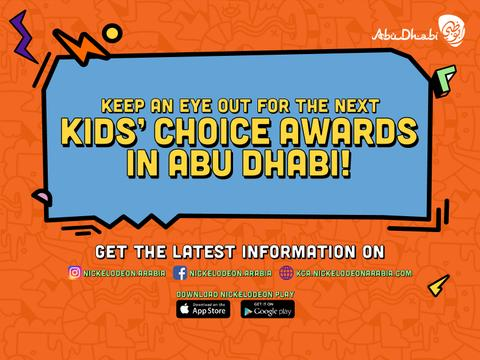 KCA Abu Dhabi 2020 Shout-outs
