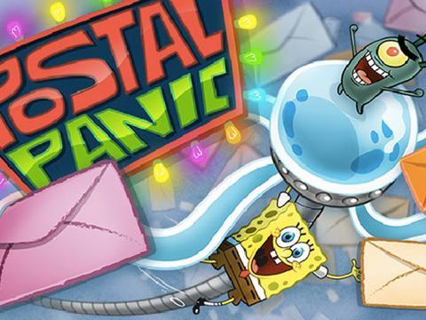Spongebob: Panico postale