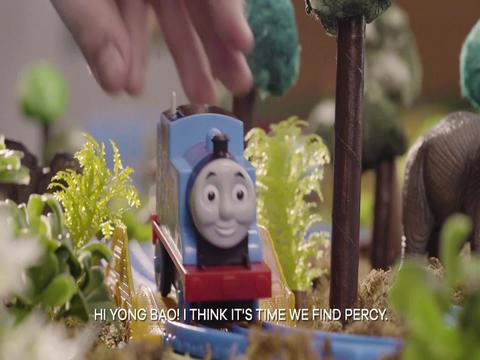 This Is HIP: Thomas & Friends