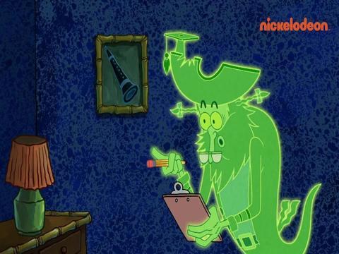 Szellem Plankton